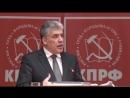 Павел Грудинин - Мы на пороге великих перемен