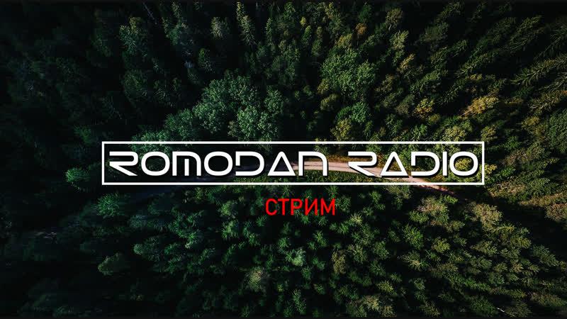 AYDA (Nsk) (Trance) ► Guest Mix @ Pioneer DJ TV