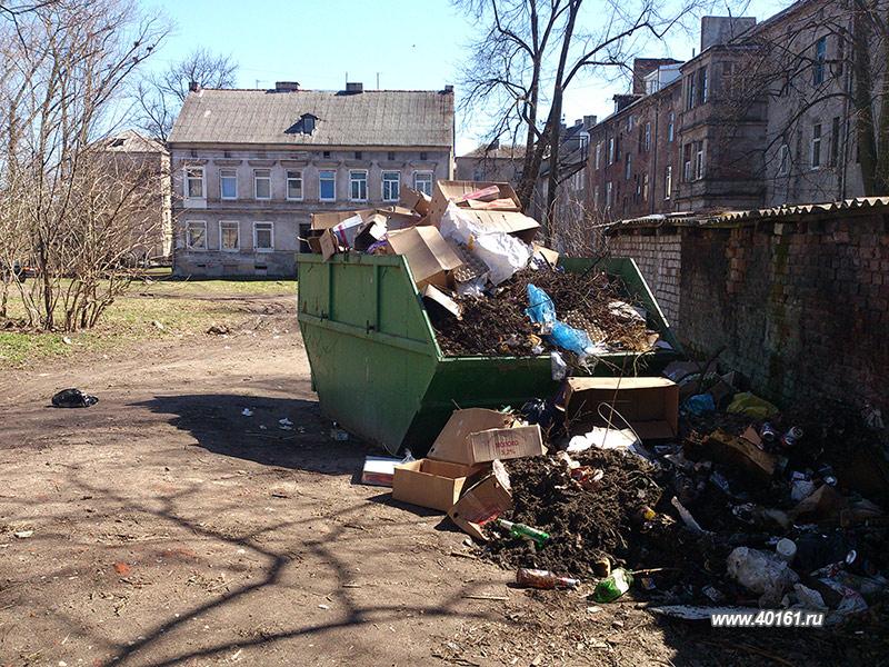 В Калининградской области снижается тариф на обращение с отходами