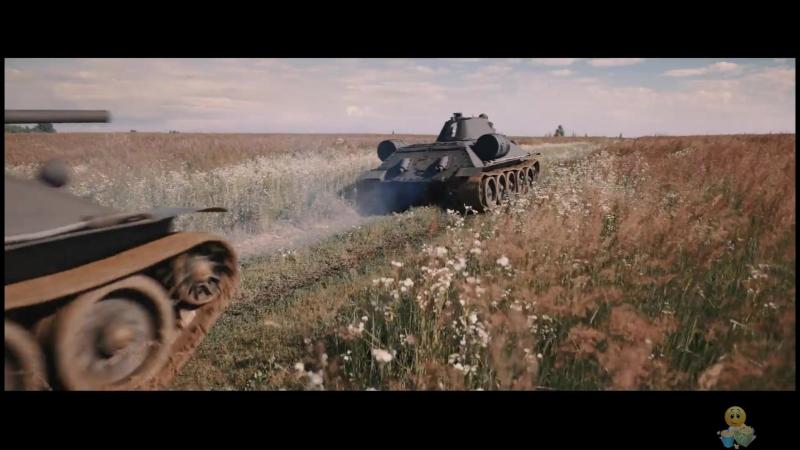 Смотреть фильм премьера Танки новинки кино 2018 военный исторический приключения онлайн в хорошем качестве HD nfyrb трейлер