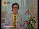 ✩ На пороге 90-х Телеутро Виктор Цой группа Кино