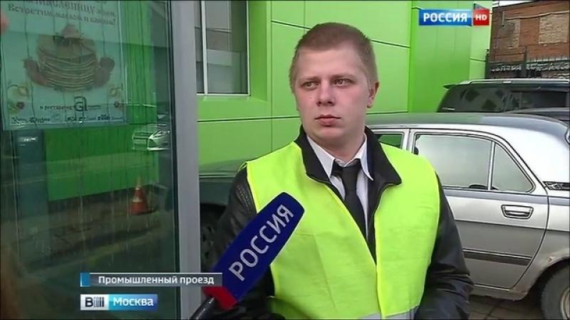 Вести-Москва • Московская полиция изучает видео с места ограбления и