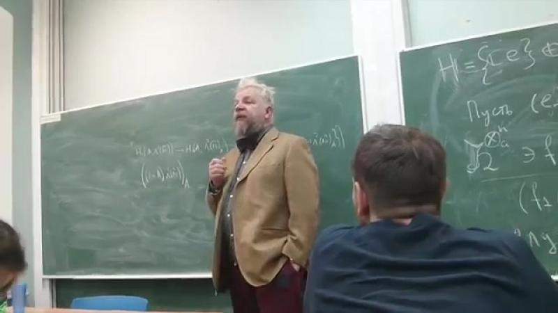 Сергей Пахомов - Лекция в СПбГу 20.02.2016