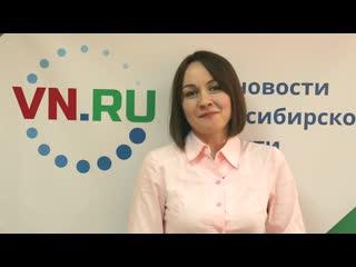 Дайджест новостей из районов Новосибирской области -5