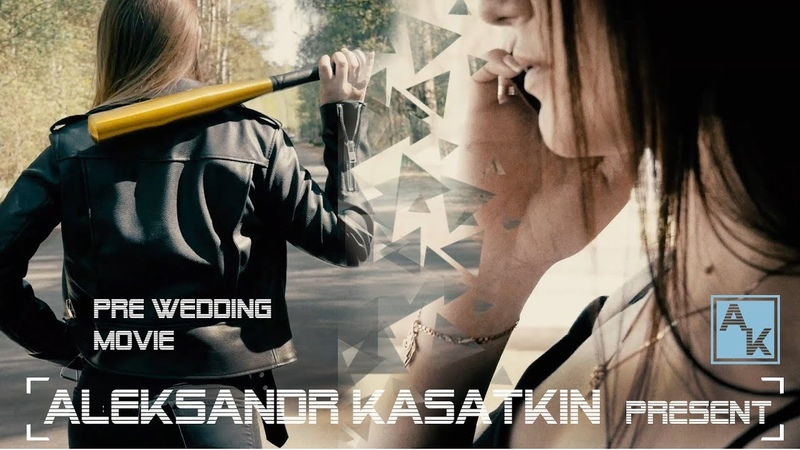 Denis Ekaterina (pre Wedding movie by Aleksandr Kasatkin)