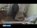 В Ярославле задержали женщину с наркотиками