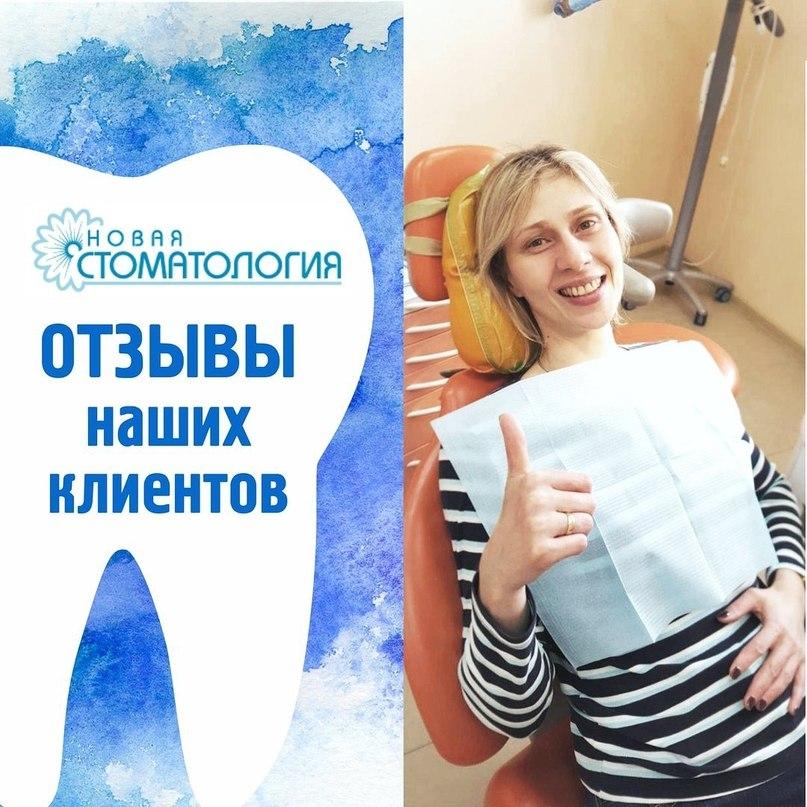 Людмила Чистякова | Кострома