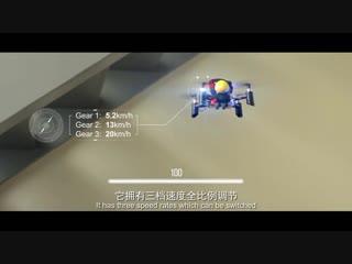 Квадрокоптер для сборки, c камерой 2 МП