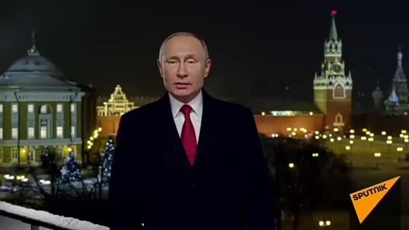Путин ft. довен с нг