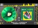 Adam Vyt - Mysterious (Vocal Mix)