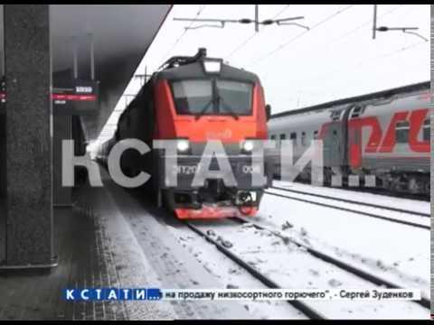 Теперь мы связаны Великий и Нижний Новгород связал железнодорожный маршрут
