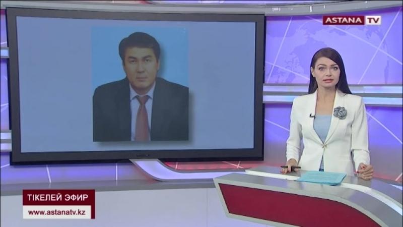 Ә.Исекешев Қазақстан Республикасы Президенті Әкімшілігінің Басшысы қызметіне тағайындалды