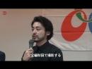 Ямада Такаюки на пресс коне фильма Day and Night