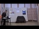 Этюд Знакомство на вахте из пьесы Виллисы