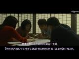 {FSG Magicians} Хёка: Запретные тайны | Hyouka: Forbidden Secrets (рус.суб)