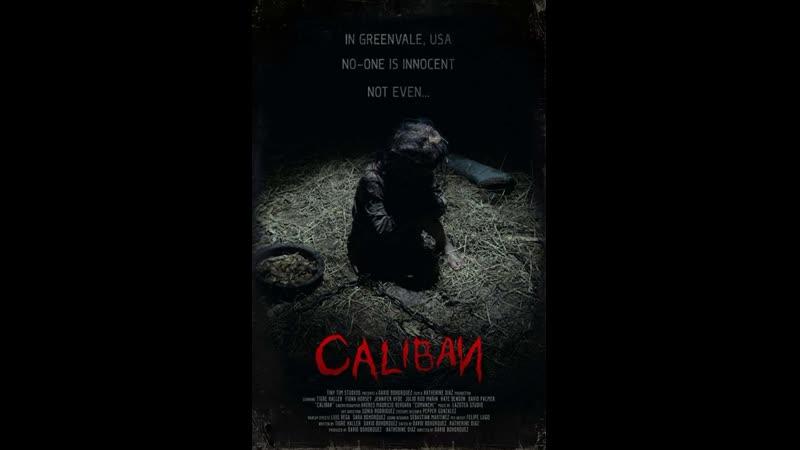 Изгнанный Caliban The Banished 2019