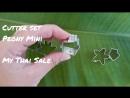 Каттеры МайТай для керамической и сахарной флористики