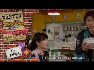 [dragonfox] Kaitou Sentai Lupinranger vs. Keisatsu Sentai Patranger - 19 (RUSUB)