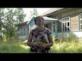 Своя земля Часть 2 Никита Михалков