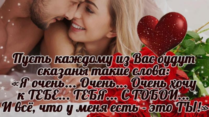 ♥♥♥Я Тебя Никому не ОТДАМ♫♫♫(Изумительная песня о любви)