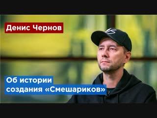Авторы «Смешариков» готовят новые сериалы и полнометражные мультфильмы