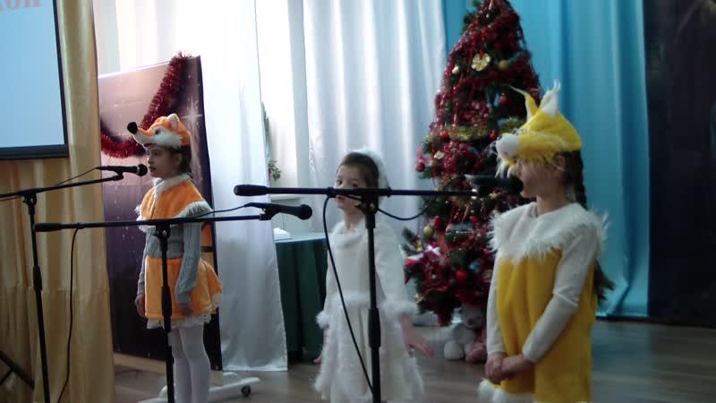 Рождественский концерт воспитанников Воскресной школы Покровского храма 2017 год Мегион