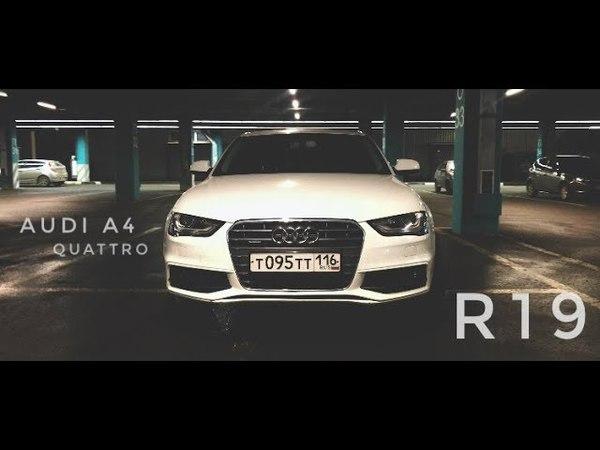 Audi A4 Quattro | R19 Казань