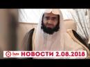 Аресты ученых в саудии активисты предупредили о возможном аресте шейха Аль-Фаузана.