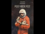 Levithan - Live @ День Космонавтики Post-Rock Fest 2018, Москва