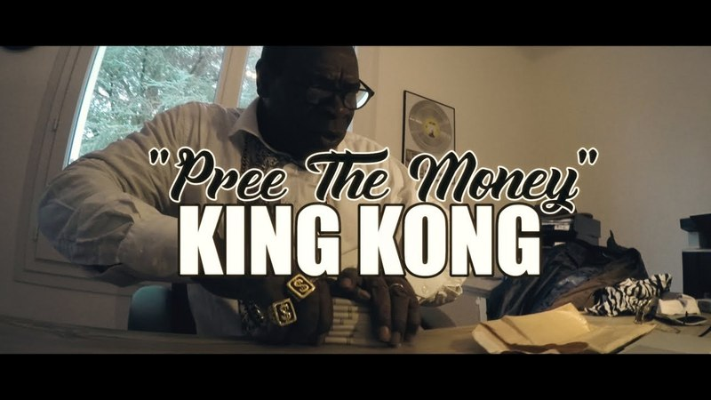 KING KONG - PREE THE MONEY - IRIE ITES RECORDS