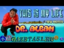 This is my life - Доктор Албан RemiX2018 Dr. Alban, наст. имя Албан Узома Нвапа