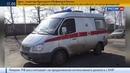 Новости на Россия 24 Пожар на котовском пороховом заводе двое погибших и ч