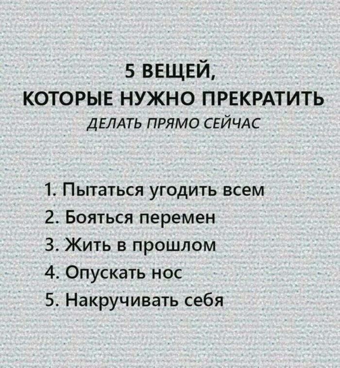 Игорь Петров | Челябинск