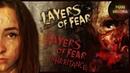 Layers of Fear Layers of Fear: Inheritance Основная игра дополнение