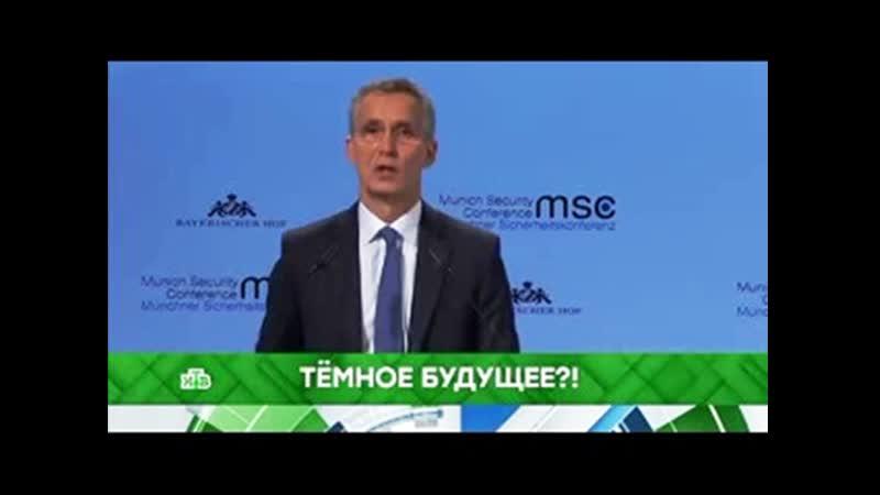 Место встречи_Темное будущее!(18.02.19).Как Россию сделали крайней на Мюнхенской конференции?