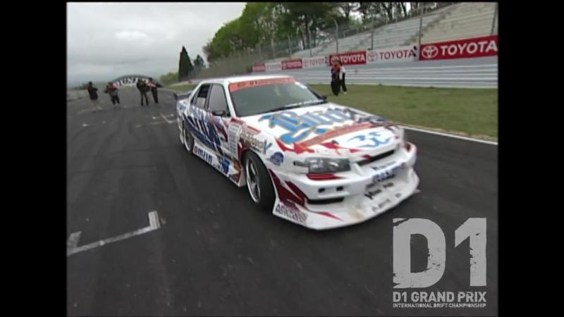 D1GP 2005 Rd.3 at Sportsland Sugo 3.