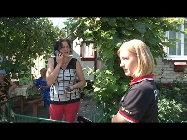 На Житомирщині родина знущається з пенсіонерки