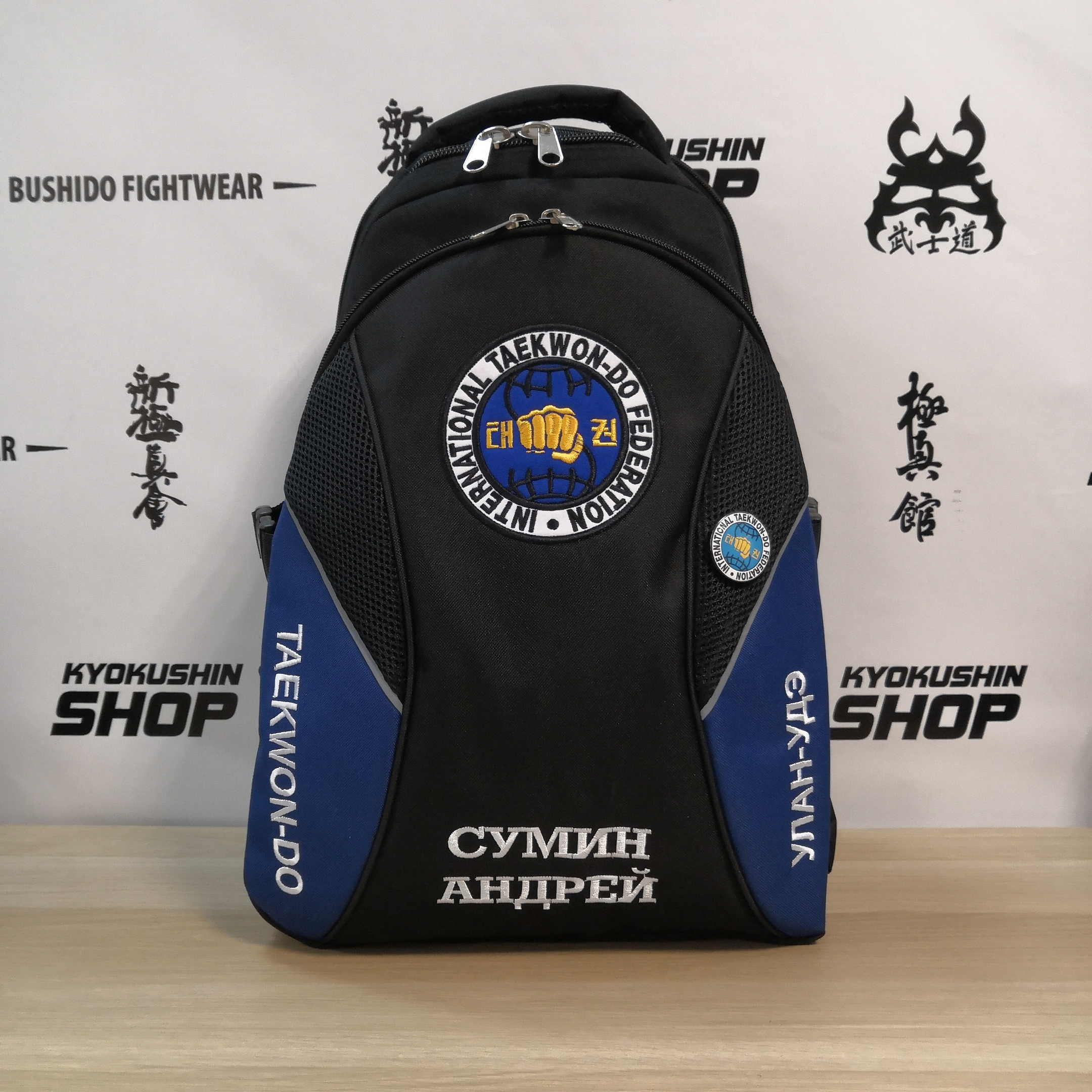 Крутым тхэквондистам – крутые рюкзаки!