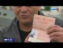 Россия 24 - Не паспорта, а бумажки: Киев нашел повод вновь задержать экипаж Норда - Россия 24