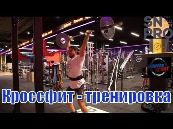 Юрий Спасокукоцкий • Подготовка нашей команды к Vortex Battle. Мотиваха для Шреддера