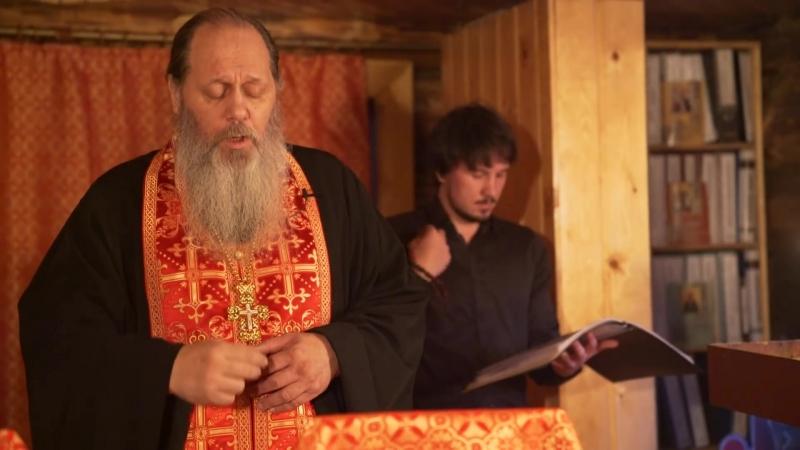 Акафист Слава Богу за всё (прот. Владимир Головин).