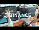 Binance Бинанс биржа интерфейс и как покупать альткоины