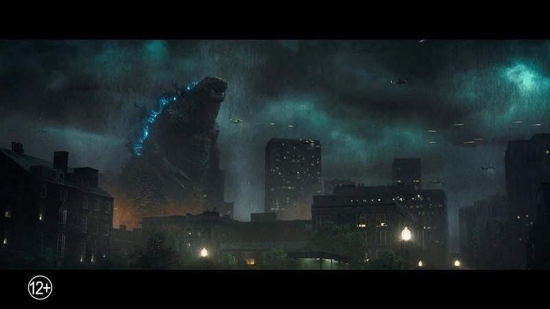 «Годзилла 2: Король монстров» (Godzilla: King of the Monsters) - второй трейлер