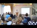 Семинар руководителей Центров социальной реабилитации детей-инвалидов на Донбассе
