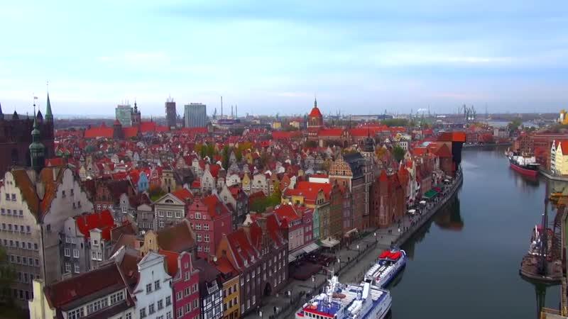 Польша прекрасна