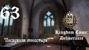 Прохождение Kingdom Come: Deliverance. Часть 63 Послушник монастыря