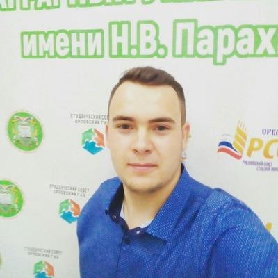 Александр Андриянцев