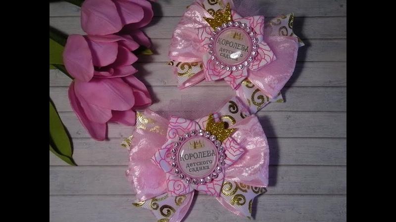 DIY МК Нежные бантики из атласной ленты/ DIY MK Gentle satin ribbon bows