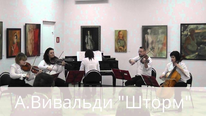 Premier-Quintet На Вернисаже как-то раз... (Demo)