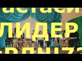 Видео_Филюк Анастасия Викторовна